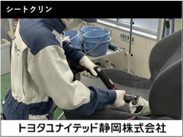 Z トヨタセーフティセンス RCTA BSM HUD ETC2.0 アダプティブクルーズコントロール 電動バックドア クリアランスソナー T-コネクトナビ パノラミックビューモニター 弊社試乗車(58枚目)