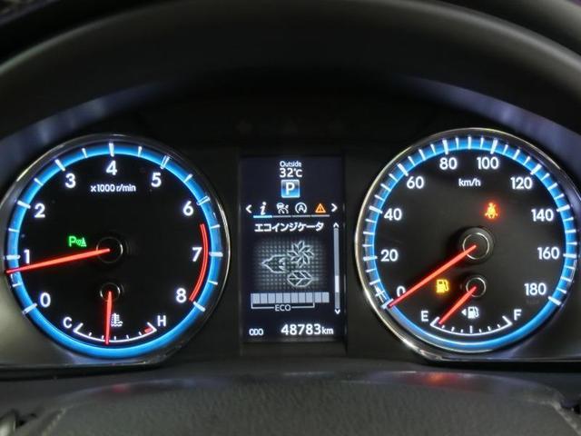 エレガンス 衝突被害軽減ブレーキ アルパイン地デジメモリーナビ 後席モニター バックカメラ パワーシート LEDヘッドライト ETC 純正17インチアルミホイール クルーズコントロール ワンオーナー 禁煙車(32枚目)