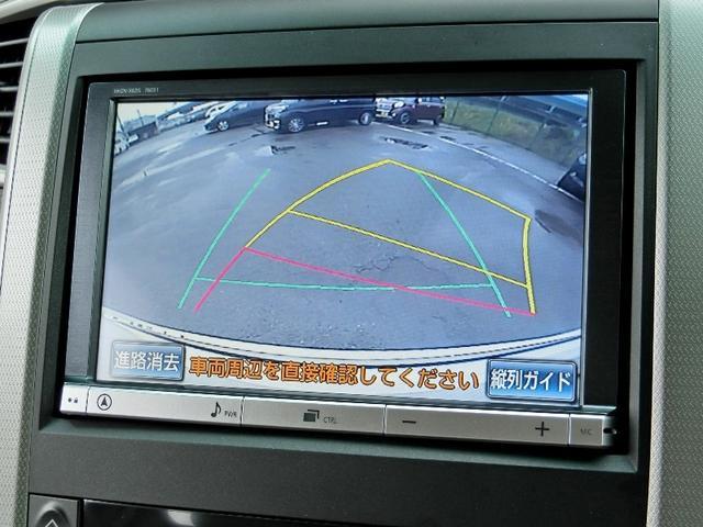 240X HDDナビ ETC 両電スラ 禁煙車 タイヤ新品(14枚目)