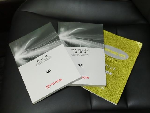 G 本革シート LED タイヤ新品(20枚目)