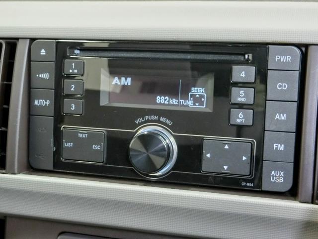 シンプル操作の純正CDオーディオ