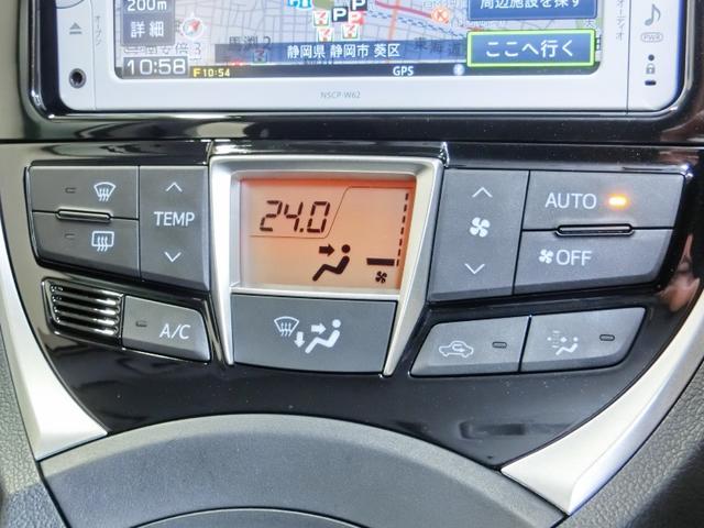 「トヨタ」「ラクティス」「ミニバン・ワンボックス」「静岡県」の中古車14