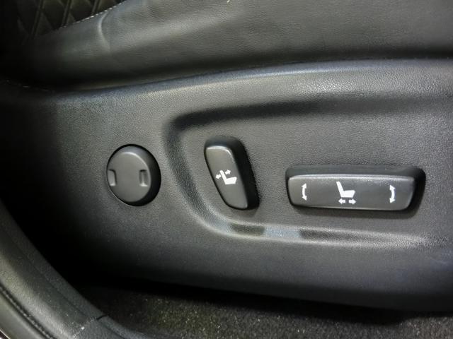 プレミアム AHB LDA メモリーナビ ETC LEDヘッドライト 電動バックドア クルーズコントロール 禁煙車 ワンオーナー(23枚目)