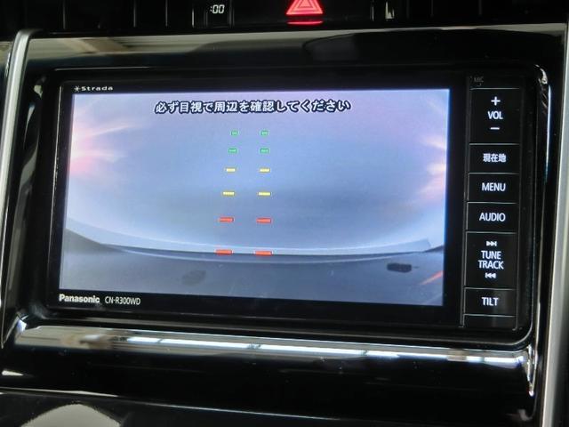 プレミアム AHB LDA メモリーナビ ETC LEDヘッドライト 電動バックドア クルーズコントロール 禁煙車 ワンオーナー(24枚目)
