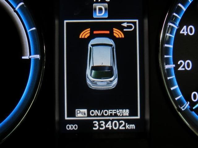 プレミアム PCS AHB LDA ICS 純正メモリーナビ ETC 電動バックドア LEDヘッドライト 純正18インチアルミホイール クルーズコントロール 禁煙車 ワンオーナー(5枚目)
