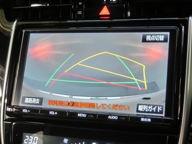 プレミアム PCS AHB LDA ICS 純正メモリーナビ ETC 電動バックドア LEDヘッドライト 純正18インチアルミホイール クルーズコントロール 禁煙車 ワンオーナー(17枚目)