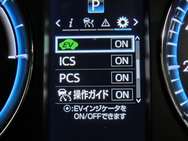 プレミアム PCS AHB LDA ICS 純正メモリーナビ ETC 電動バックドア LEDヘッドライト 純正18インチアルミホイール クルーズコントロール 禁煙車 ワンオーナー(25枚目)