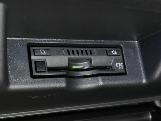 プレミアム スタイルアッシュ PCS AHB LDA ICS 純正メモリーナビ LEDヘッドライト 電動バックドア ETC クルーズコントロール 純正18インチアルミホイール アイドリングストップ ワンオーナー(8枚目)