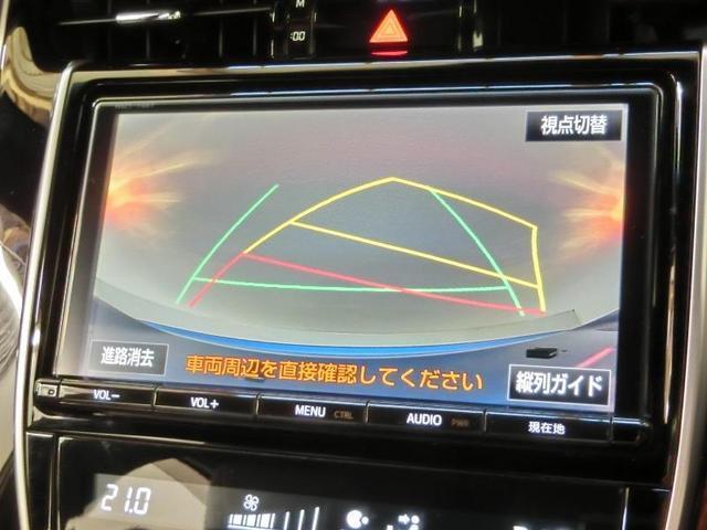 プレミアム スタイルアッシュ PCS AHB LDA ICS 純正メモリーナビ LEDヘッドライト 電動バックドア ETC クルーズコントロール 純正18インチアルミホイール アイドリングストップ ワンオーナー(14枚目)
