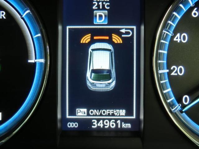 プレミアム スタイルアッシュ PCS AHB LDA ICS 純正メモリーナビ LEDヘッドライト 電動バックドア ETC クルーズコントロール 純正18インチアルミホイール アイドリングストップ ワンオーナー(15枚目)