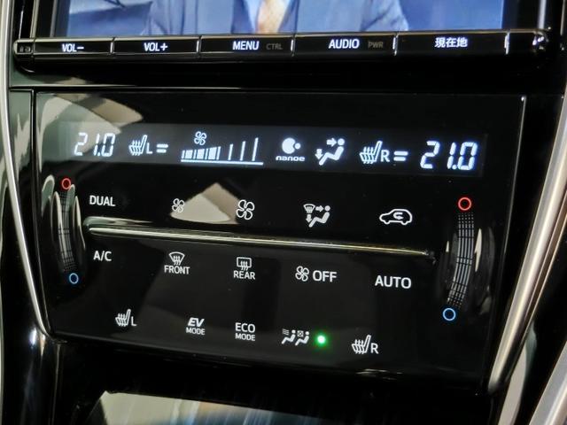 プレミアム スタイルアッシュ PCS AHB LDA ICS 純正メモリーナビ LEDヘッドライト 電動バックドア ETC クルーズコントロール 純正18インチアルミホイール アイドリングストップ ワンオーナー(30枚目)