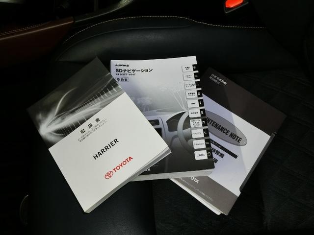 プレミアム サンルーフ AHB LDA 純正メモリーナビ LEDヘッドライト ETC クルーズコントロール 電動バックドア 純正18インチアルミホイール 禁煙車 ワンオーナー(41枚目)