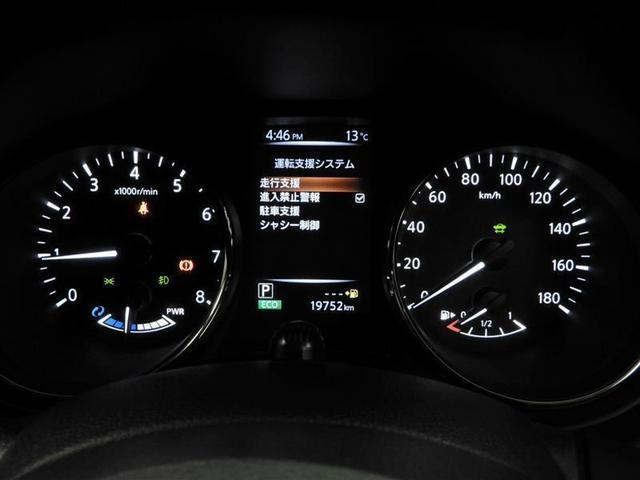 20X ハイブリッド 4WD SDナビ バックモニター スマートキー 電動リヤゲート LED ETC 純正アルミ(7枚目)