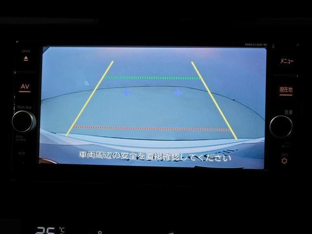 20X ハイブリッド 4WD SDナビ バックモニター スマートキー 電動リヤゲート LED ETC 純正アルミ(8枚目)