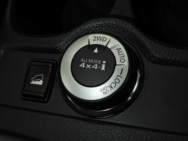 20X ハイブリッド 4WD SDナビ バックモニター スマートキー 電動リヤゲート LED ETC 純正アルミ(11枚目)