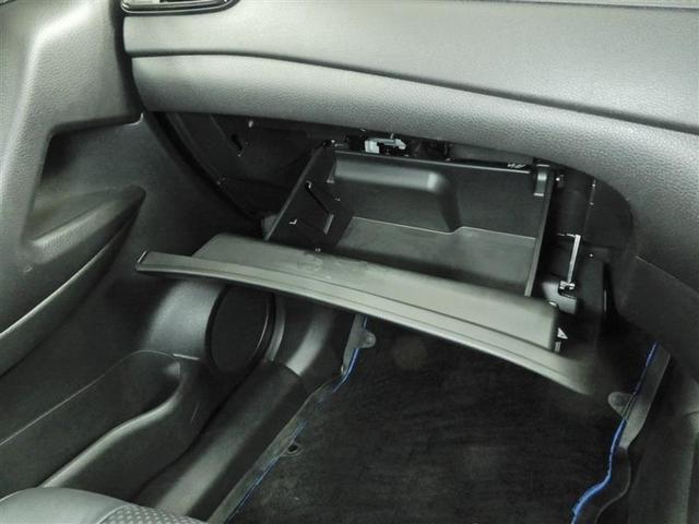 20X ハイブリッド 4WD SDナビ バックモニター スマートキー 電動リヤゲート LED ETC 純正アルミ(12枚目)