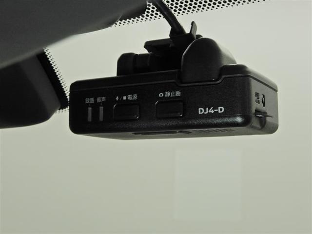 20X ハイブリッド 4WD SDナビ バックモニター スマートキー 電動リヤゲート LED ETC 純正アルミ(13枚目)