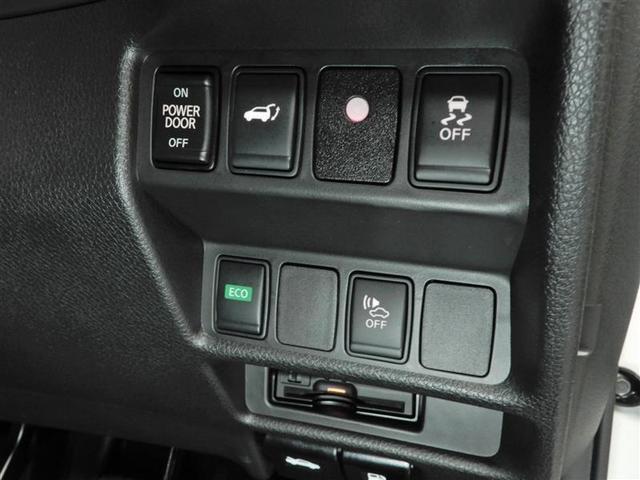 20X ハイブリッド 4WD SDナビ バックモニター スマートキー 電動リヤゲート LED ETC 純正アルミ(14枚目)