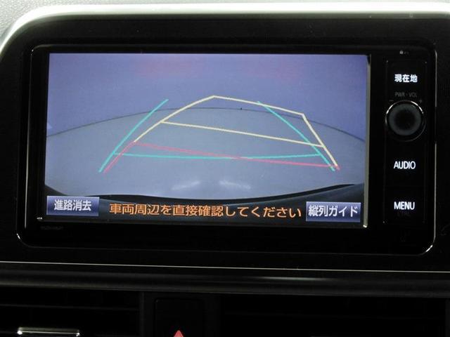 G 両側電動スライド LEDヘッドランプ バックカメラ ETC フルセグ DVD再生 CD アルミホイール スマートキー キーレス CVT オートマ(8枚目)