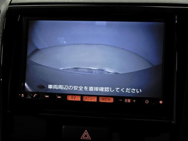 ハイウェイスター 電動スライドドア HIDヘッドライト メモリーナビ バックカメラ ETC ワンセグ CD アルミホイール スマートキー キーレス CVT オートマ(5枚目)