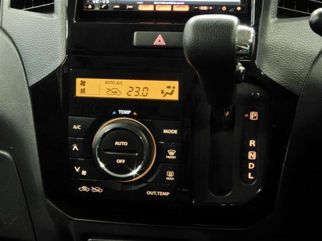 ハイウェイスター 電動スライドドア HIDヘッドライト メモリーナビ バックカメラ ETC ワンセグ CD アルミホイール スマートキー キーレス CVT オートマ(6枚目)