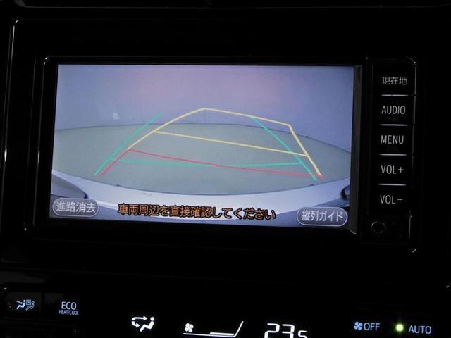 Sセーフティプラス ハイブリッド 衝突被害軽減システム オートクルーズコントロール LEDヘッドランプ メモリーナビ バックカメラ ETC ワンセグ CD アルミホイール スマートキー キーレス オートマ(5枚目)