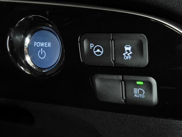 Sセーフティプラス ハイブリッド 衝突被害軽減システム オートクルーズコントロール LEDヘッドランプ メモリーナビ バックカメラ ETC ワンセグ CD アルミホイール スマートキー キーレス オートマ(10枚目)