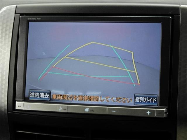 ZS 煌Z 両側電動スライド HIDヘッドライト HDDナビ 後席モニター バックカメラ ETC フルセグ DVD再生 CD アルミホイール スマートキー キーレス CVT オートマ(5枚目)