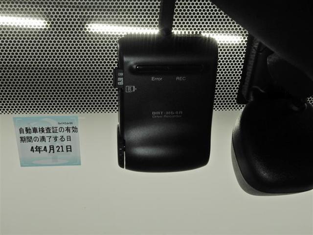 Gi 両側電動スライド クルーズコントロール LEDヘッドランプ メモリーナビ 後席モニター パノラミックビューモニター バックカメラ ETC ドラレコ フルセグ DVD再生 アルミホイール スマートキー(10枚目)