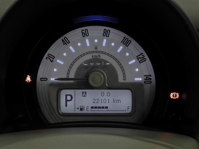 S 衝突被害軽減システム LEDヘッドランプ メモリーナビ バックカメラ フルセグ ミュージックプレイヤー接続可 CD スマートキー キーレス CVT オートマ(3枚目)