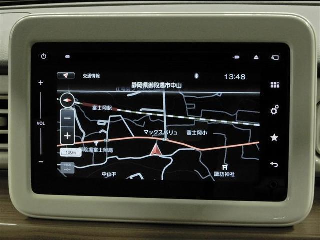 S 衝突被害軽減システム LEDヘッドランプ メモリーナビ バックカメラ フルセグ ミュージックプレイヤー接続可 CD スマートキー キーレス CVT オートマ(4枚目)