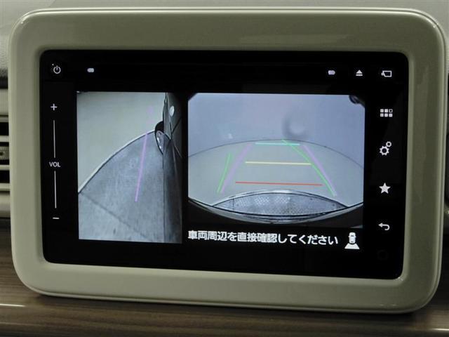 S 衝突被害軽減システム LEDヘッドランプ メモリーナビ バックカメラ フルセグ ミュージックプレイヤー接続可 CD スマートキー キーレス CVT オートマ(5枚目)