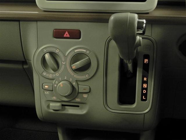 S 衝突被害軽減システム LEDヘッドランプ メモリーナビ バックカメラ フルセグ ミュージックプレイヤー接続可 CD スマートキー キーレス CVT オートマ(7枚目)