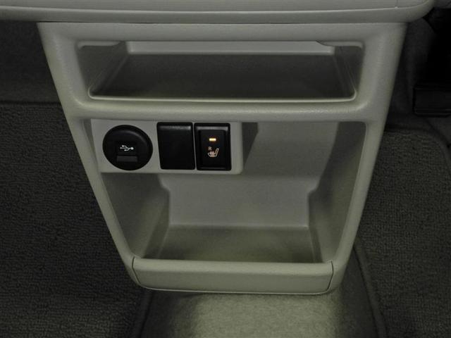 S 衝突被害軽減システム LEDヘッドランプ メモリーナビ バックカメラ フルセグ ミュージックプレイヤー接続可 CD スマートキー キーレス CVT オートマ(8枚目)