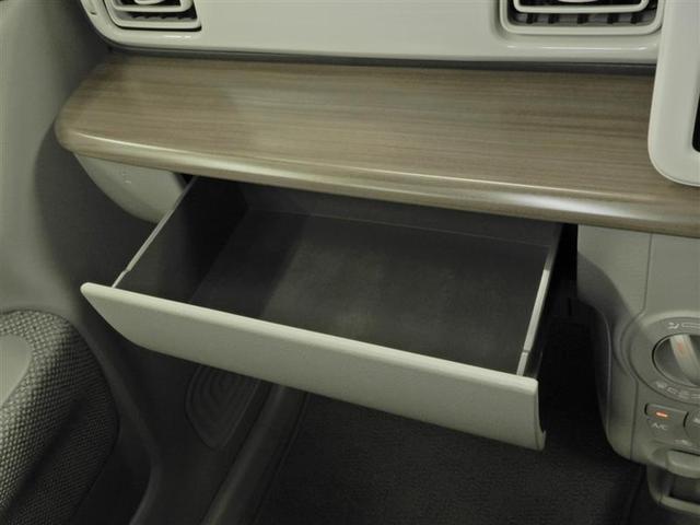 S 衝突被害軽減システム LEDヘッドランプ メモリーナビ バックカメラ フルセグ ミュージックプレイヤー接続可 CD スマートキー キーレス CVT オートマ(10枚目)