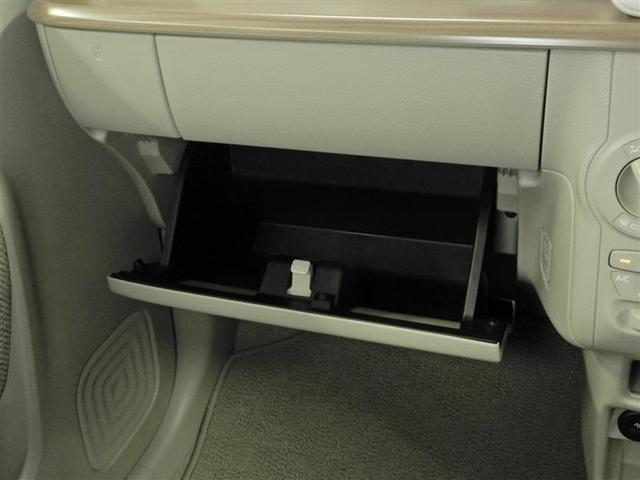 S 衝突被害軽減システム LEDヘッドランプ メモリーナビ バックカメラ フルセグ ミュージックプレイヤー接続可 CD スマートキー キーレス CVT オートマ(11枚目)