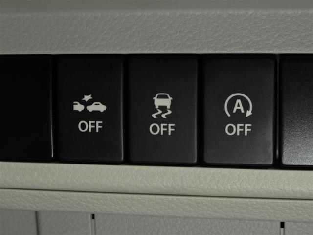 S 衝突被害軽減システム LEDヘッドランプ メモリーナビ バックカメラ フルセグ ミュージックプレイヤー接続可 CD スマートキー キーレス CVT オートマ(13枚目)
