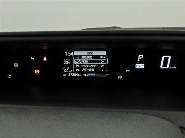 クロスオーバー ハイブリッド 衝突被害軽減システム メモリーナビ バックカメラ ETC ドラレコ ワンセグ CD アルミホイール スマートキー キーレス CVT オートマ(3枚目)