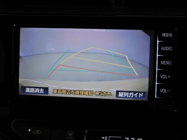 クロスオーバー ハイブリッド 衝突被害軽減システム メモリーナビ バックカメラ ETC ドラレコ ワンセグ CD アルミホイール スマートキー キーレス CVT オートマ(5枚目)