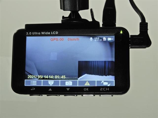 クロスオーバー ハイブリッド 衝突被害軽減システム メモリーナビ バックカメラ ETC ドラレコ ワンセグ CD アルミホイール スマートキー キーレス CVT オートマ(10枚目)