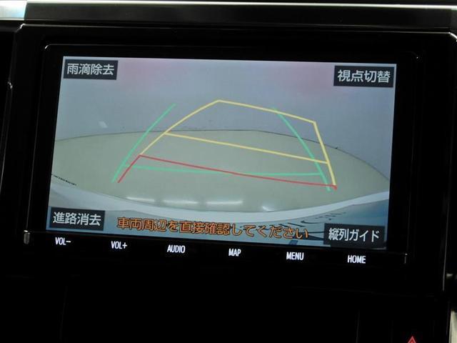 2.5Z Gエディション 衝突被害軽減システム 両側電動スライド オートクルーズコントロール LEDヘッドランプ メモリーナビ 後席モニター バックカメラ ETC フルセグ DVD再生 CD アルミホイール 電動リヤゲート(5枚目)