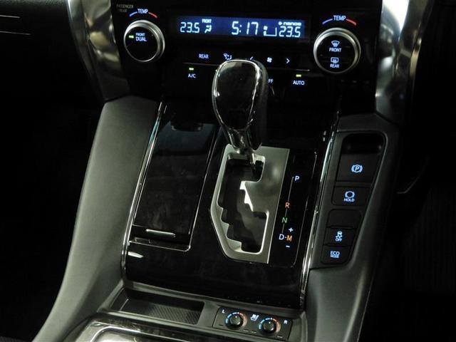 2.5Z Gエディション 衝突被害軽減システム 両側電動スライド オートクルーズコントロール LEDヘッドランプ メモリーナビ 後席モニター バックカメラ ETC フルセグ DVD再生 CD アルミホイール 電動リヤゲート(6枚目)