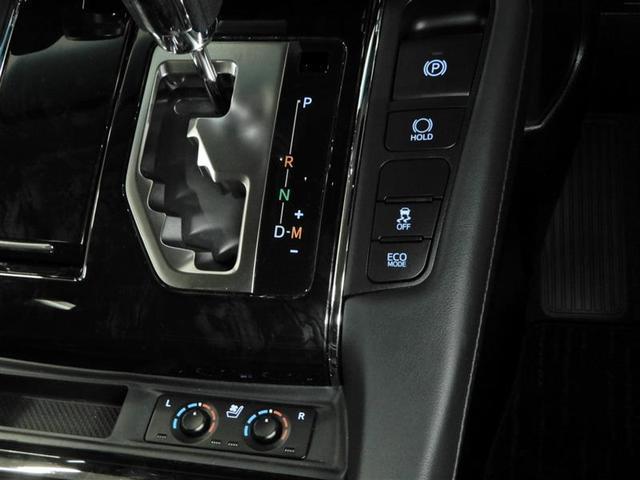 2.5Z Gエディション 衝突被害軽減システム 両側電動スライド オートクルーズコントロール LEDヘッドランプ メモリーナビ 後席モニター バックカメラ ETC フルセグ DVD再生 CD アルミホイール 電動リヤゲート(7枚目)