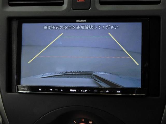 X Vセレクション メモリーナビ バックカメラ ワンセグ ミュージックプレイヤー接続可 DVD再生 CD スマートキー キーレス CVT オートマ(9枚目)
