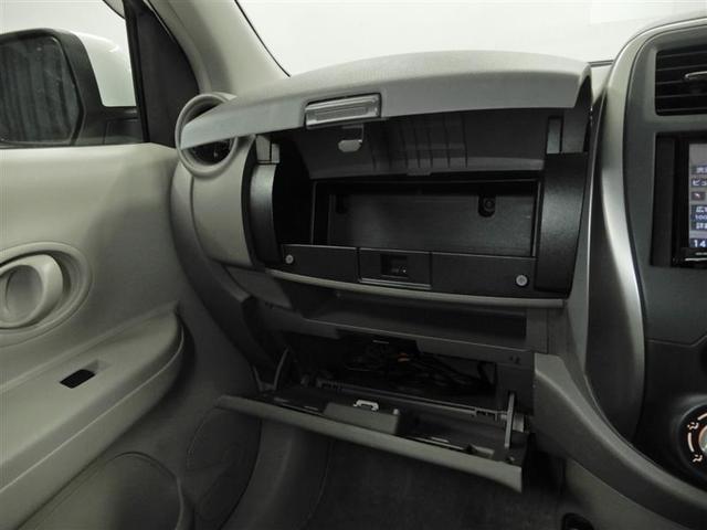 X Vセレクション メモリーナビ バックカメラ ワンセグ ミュージックプレイヤー接続可 DVD再生 CD スマートキー キーレス CVT オートマ(14枚目)
