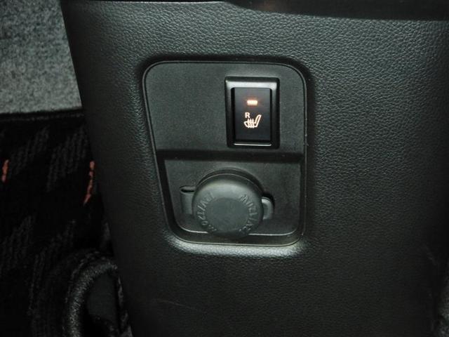 ハイブリッドX ハイブリッド 衝突被害軽減システム LEDヘッドランプ バックカメラ ETC DVD再生 CD アルミホイール スマートキー キーレス オートマ(11枚目)