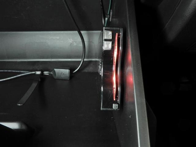 ハイブリッドX ハイブリッド 衝突被害軽減システム LEDヘッドランプ バックカメラ ETC DVD再生 CD アルミホイール スマートキー キーレス オートマ(13枚目)