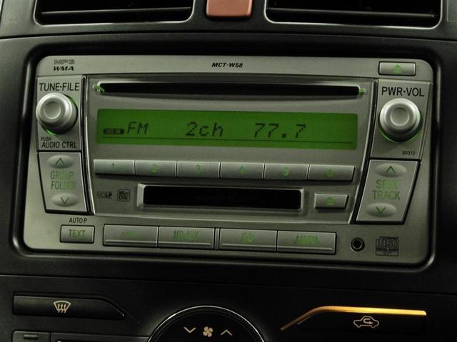 150X Mパッケージ HIDヘッドライト ミュージックプレイヤー接続可 CD アルミホイール スマートキー キーレス CVT オートマ(8枚目)