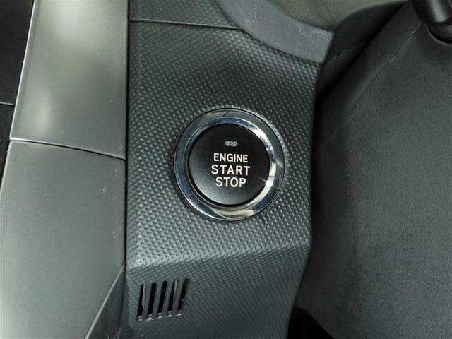 150X Mパッケージ HIDヘッドライト ミュージックプレイヤー接続可 CD アルミホイール スマートキー キーレス CVT オートマ(10枚目)