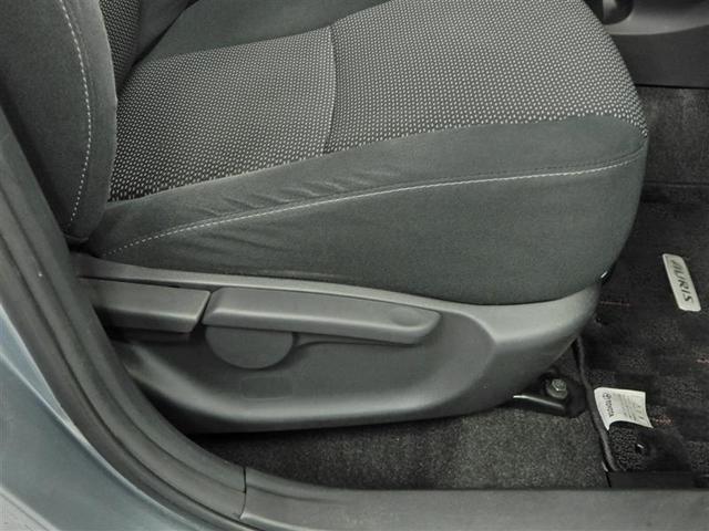 150X Mパッケージ HIDヘッドライト ミュージックプレイヤー接続可 CD アルミホイール スマートキー キーレス CVT オートマ(15枚目)
